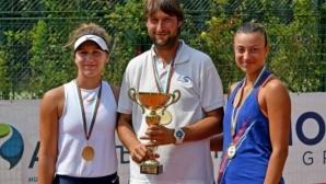 Аршинкова и Топалова загубиха финала на двойки в Тунис