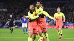 Лестър 0:0 Манчестър Сити, греда на Варди (гледайте тук)