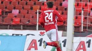 Белтраме: Разочарован съм, че не вкарах втори гол