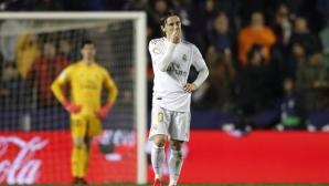 Леванте 0:0 Реал Мадрид, начало на мача