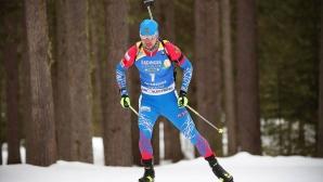 Логинов няма да участва в масовия старт заради внезапна допинг контрола