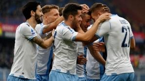 Дженоа 0:1 Лацио, гол още във 2-ата минута