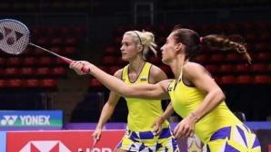 Сестри Стоеви загубиха финала в Барселона
