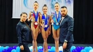 """Състезателките от клуб """"Авангард"""" спечелиха 20 медала"""