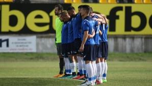 ФК Кюстендил с първа победа за годината