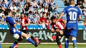 """Алавес подчини Атлетик, """"лъвовете"""" са в отчайваща серия в Ла Лига"""