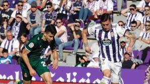Еспаньол остава последен в Ла Лига