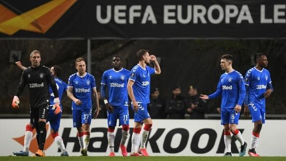 Рейнджърс е първият осминафиналист в Лига Европа