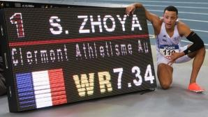 Сензацията Зоя подобри световния рекорд на 60 м/пр при юношите