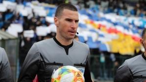 Кабаков получи покани да ръководи мачове в Саудитска Арабия и Гърция