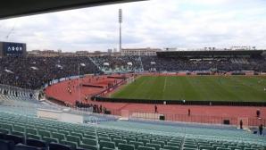 """Левски с молба към над 4000 """"сини"""" фенове"""