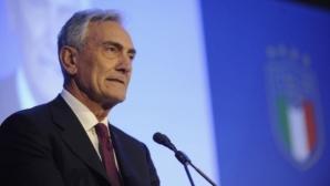 Президентът на италианския футбол: Интер - Лудогорец пред празни трибуни