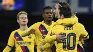 Наполи 0:0 Барселона, начало на мача