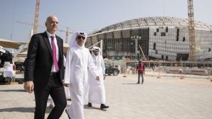 Джани Инфантино е уверен, че Катар ще впечатли света