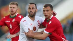България - Беларус (съставите)