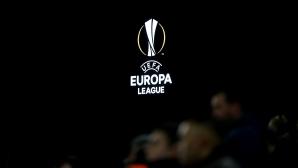 Всички мачове в евротурнирите с публика, с изключение на Интер - Лудогорец