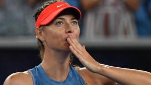 Мария Шарапова се отказва от тениса