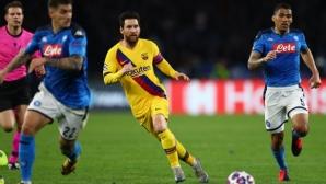 Марадона: Неаполитанците заслужават Меси в състава си