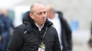 Илиан Илиев: Дано повече не се срещаме със съдията, който ни свири срещу Левски