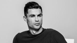 Гел за почистване на ръцете задмина Роналдо по търсения в интернет