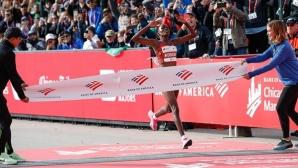 Ратифицираха световния рекорд на Косгей в маратона