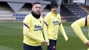 """Изненада в групата на Барселона за """"Ел Класико"""""""