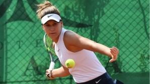 Топалова и Аршинкова загубиха финала на двойки в Тунис