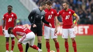 ЦСКА-София: Ще обжалваме, ФИФА отдавна е на позицията, че ЦСКА е ЦСКА