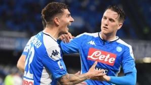 Наполи нанесе шеста поредна загуба на Торино