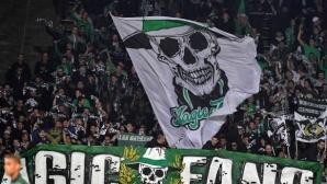 Девет ранени след сблъсъци между фенове на Сент Етиен и Лион
