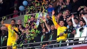 Манчестър Сити спечели Купата на лигата на Англия за трети пореден път (видео)