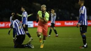 """Манчестър Сити продължава защитата на ФА Къп след спорен гол на """"Хилзбъро"""" (видео)"""