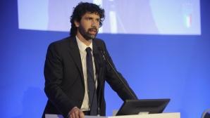 От Италия искат преместване на Евро 2020