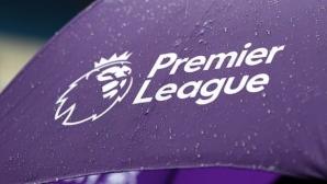 Само пет клуба участват в дискусията за една от важните промени в Премиър лийг след Брекзит