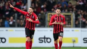 Фрайбург с голяма крачка към Лига Европа (видео)