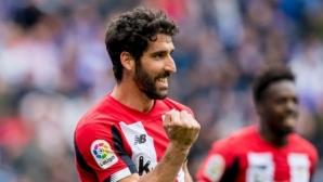 Атлетик Билбао се разигра във Валядолид (видео)