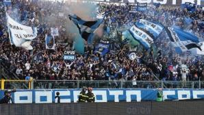 Тифозите на Аталанта дариха на болници парите от билетите си за мача в Испания