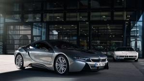BMW официално спира производството на i8