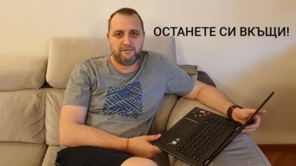 Селекционерът на България Иван Петков призова: Останете си вкъщи!