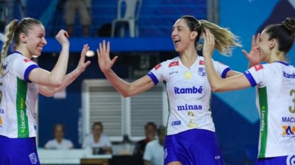 Бразилия без шампион при жените
