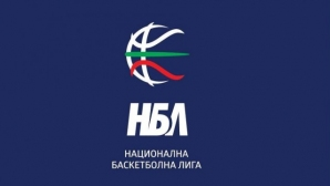 НБЛ ще реши на 30 март бъдещето на първенството