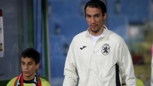 Ивелин Попов няма да се връща в националния отбор, потвърди Дерменджиев