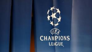 Вариант за Шампионската лига през уикендите