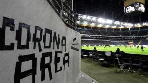 Потвърден случай на коронавирус в още един клуб от Бундеслигата