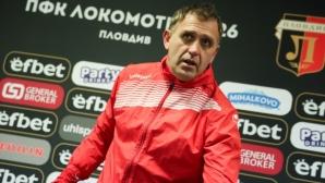 Акрапович: Футболът не е най-важното нещо в живота, трябва да си помагаме