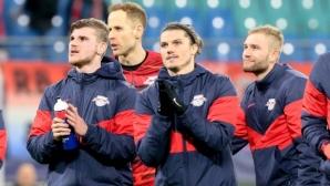 Футболистите на РБ (Лайпциг) подновиха тренировки