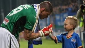 Боян Йоргачевич: Феновете на Левски отново показаха колко големи души притежават