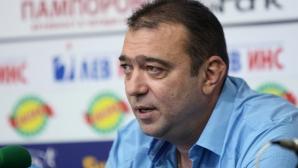 Людмил Найденов: Всеки има шанс в плейофите на Суперлигата, но няма как да се играят