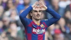 Mundo Deportivo опроверга новината за Гризман