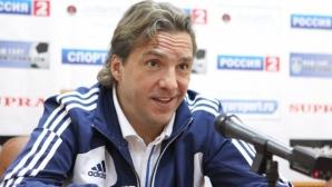 """Руски треньор се обиди на """"алкохолик"""""""